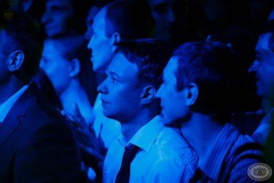 Вячеслав Бутусов и группа «Ю-Питер», 13 июня 2013 - Ресторан «Максимилианс» Казань - 05