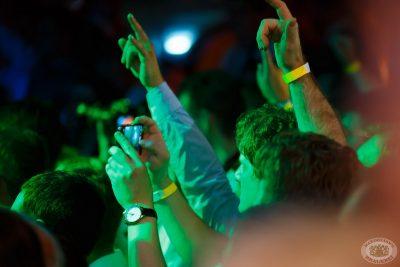 Вячеслав Бутусов и группа «Ю-Питер», 13 июня 2013 - Ресторан «Максимилианс» Казань - 06