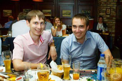 Вячеслав Бутусов и группа «Ю-Питер», 13 июня 2013 - Ресторан «Максимилианс» Казань - 17