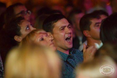 Вячеслав Бутусов и группа «Ю-Питер», 29 сентября 2013 - Ресторан «Максимилианс» Казань - 02