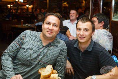 Вячеслав Бутусов и группа «Ю-Питер», 29 сентября 2013 - Ресторан «Максимилианс» Казань - 05