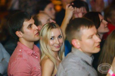 Вячеслав Бутусов и группа «Ю-Питер», 29 сентября 2013 - Ресторан «Максимилианс» Казань - 25