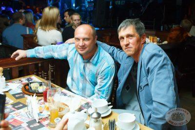 Вячеслав Бутусов и группа «Ю-Питер», 29 сентября 2013 - Ресторан «Максимилианс» Казань - 26