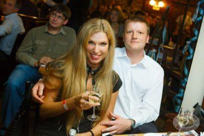 Вячеслав Бутусов и группа «Ю-Питер», 29 сентября 2013 - Ресторан «Максимилианс» Казань - 27
