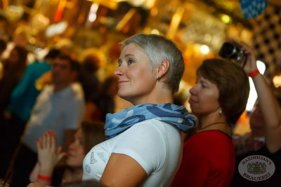 Вячеслав Бутусов и группа «Ю-Питер», 29 сентября 2013 - Ресторан «Максимилианс» Казань - 29