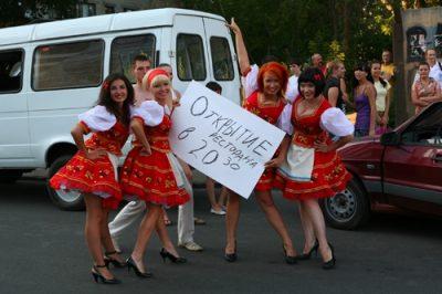«Взрывное» открытие, 27 июня 2010 - Ресторан «Максимилианс» Казань - 0214
