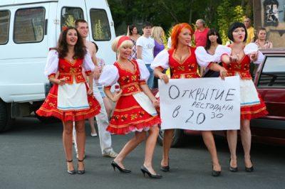 «Взрывное» открытие, 27 июня 2010 - Ресторан «Максимилианс» Казань - 0216