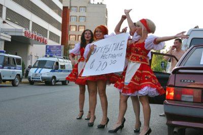 «Взрывное» открытие, 27 июня 2010 - Ресторан «Максимилианс» Казань - 0217