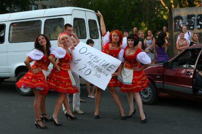 «Взрывное» открытие, 27 июня 2010 - Ресторан «Максимилианс» Казань - 0372