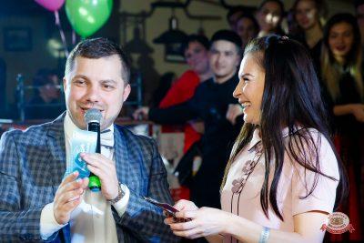 Международный женский день, 7 марта 2019 - Ресторан «Максимилианс» Казань - 0013