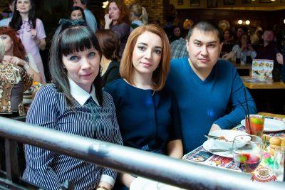 Международный женский день, 7 марта 2019 - Ресторан «Максимилианс» Казань - 0017