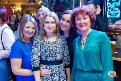 Международный женский день, 7 марта 2019 - Ресторан «Максимилианс» Казань - 0018