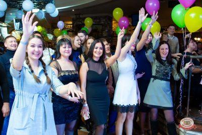 Международный женский день, 7 марта 2019 - Ресторан «Максимилианс» Казань - 0019