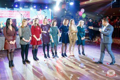 Международный женский день, 7 марта 2019 - Ресторан «Максимилианс» Казань - 0020