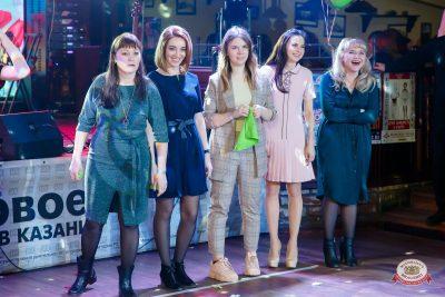 Международный женский день, 7 марта 2019 - Ресторан «Максимилианс» Казань - 0022