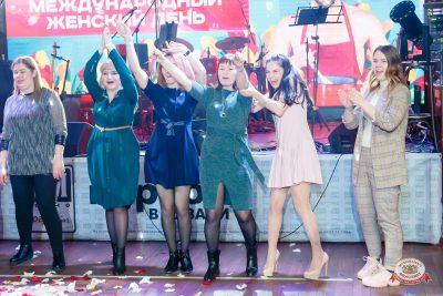 Международный женский день, 7 марта 2019 - Ресторан «Максимилианс» Казань - 0025