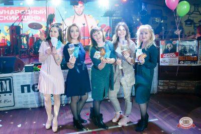 Международный женский день, 7 марта 2019 - Ресторан «Максимилианс» Казань - 0027
