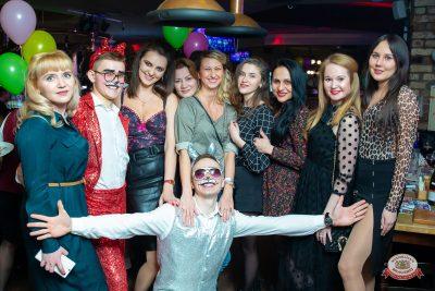 Международный женский день, 7 марта 2019 - Ресторан «Максимилианс» Казань - 0037