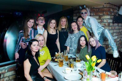 Международный женский день, 7 марта 2019 - Ресторан «Максимилианс» Казань - 0038