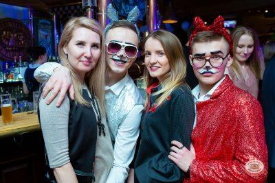 Международный женский день, 7 марта 2019 - Ресторан «Максимилианс» Казань - 0043