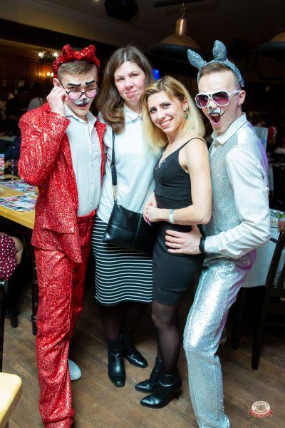 Международный женский день, 7 марта 2019 - Ресторан «Максимилианс» Казань - 0049