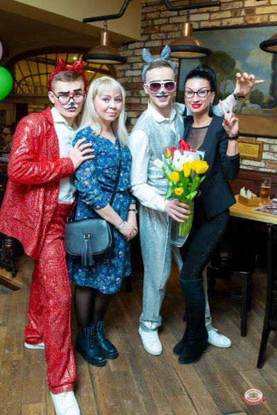 Международный женский день, 7 марта 2019 - Ресторан «Максимилианс» Казань - 0055