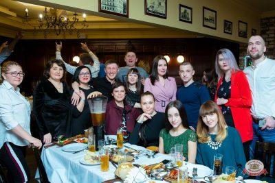 Международный женский день, 7 марта 2019 - Ресторан «Максимилианс» Казань - 0063