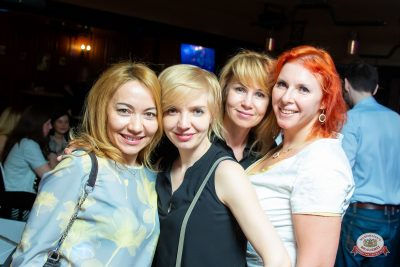 Международный женский день, 7 марта 2019 - Ресторан «Максимилианс» Казань - 0067
