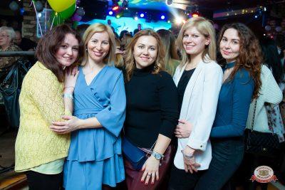 Международный женский день, 7 марта 2019 - Ресторан «Максимилианс» Казань - 0071