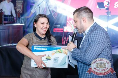 Международный женский день, 8 марта 2017 - Ресторан «Максимилианс» Казань - 23