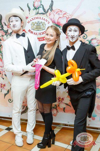 Международный женский день, 6 марта 2016 - Ресторан «Максимилианс» Казань - 06