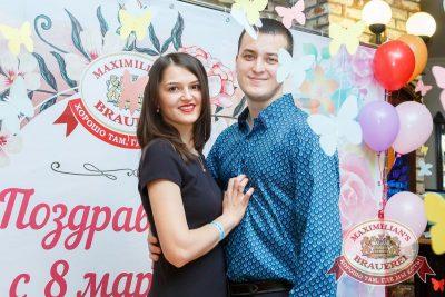 Международный женский день, 6 марта 2016 - Ресторан «Максимилианс» Казань - 07
