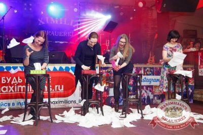 Международный женский день, 6 марта 2016 - Ресторан «Максимилианс» Казань - 15