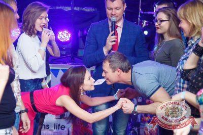 Международный женский день, 6 марта 2016 - Ресторан «Максимилианс» Казань - 17