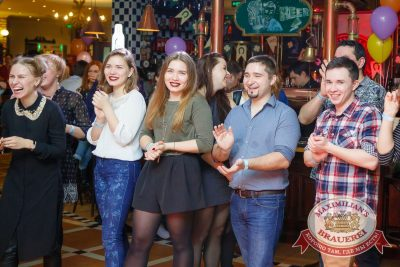 Международный женский день, 6 марта 2016 - Ресторан «Максимилианс» Казань - 23