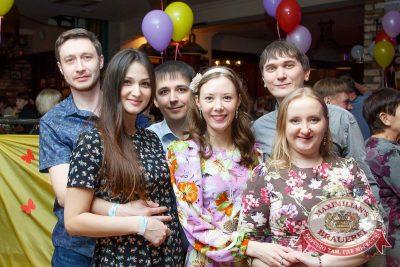 Международный женский день, 6 марта 2016 - Ресторан «Максимилианс» Казань - 29