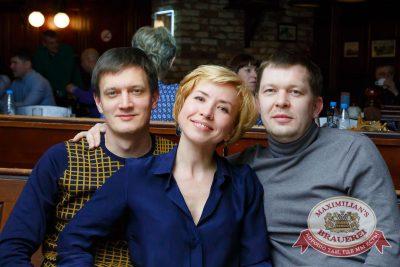 Международный женский день, 6 марта 2016 - Ресторан «Максимилианс» Казань - 30