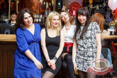 Международный женский день, 6 марта 2016 - Ресторан «Максимилианс» Казань - 31