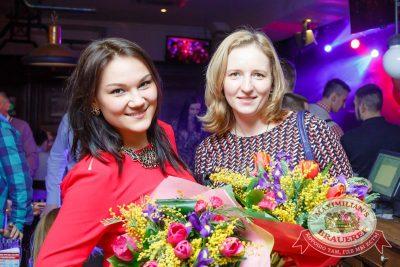 Международный женский день, 6 марта 2016 - Ресторан «Максимилианс» Казань - 32