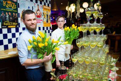 Международный женский день, 7 марта 2020 - Ресторан «Максимилианс» Казань - 1