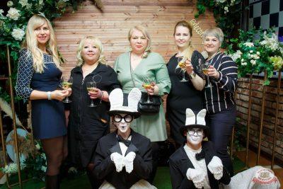 Международный женский день, 7 марта 2020 - Ресторан «Максимилианс» Казань - 10