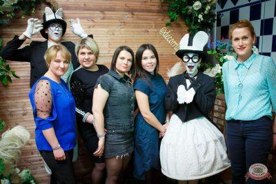Международный женский день, 7 марта 2020 - Ресторан «Максимилианс» Казань - 11