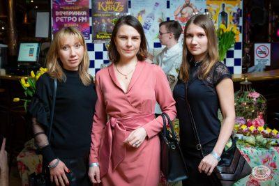 Международный женский день, 7 марта 2020 - Ресторан «Максимилианс» Казань - 2