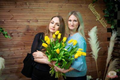 Международный женский день, 7 марта 2020 - Ресторан «Максимилианс» Казань - 21