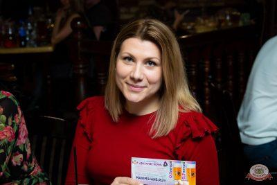 Международный женский день, 7 марта 2020 - Ресторан «Максимилианс» Казань - 24