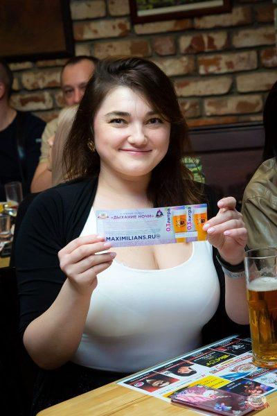 Международный женский день, 7 марта 2020 - Ресторан «Максимилианс» Казань - 26