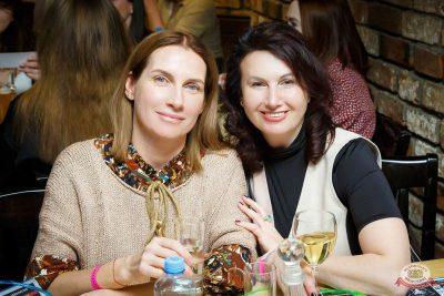 Международный женский день, 7 марта 2020 - Ресторан «Максимилианс» Казань - 39