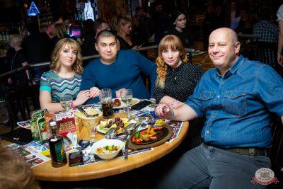 Международный женский день, 7 марта 2020 - Ресторан «Максимилианс» Казань - 40