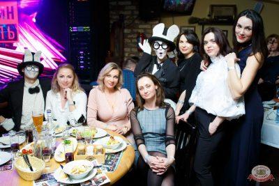 Международный женский день, 7 марта 2020 - Ресторан «Максимилианс» Казань - 54