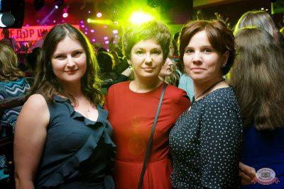 Международный женский день, 7 марта 2020 - Ресторан «Максимилианс» Казань - 61